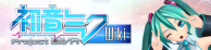 banner_194x46_2.png