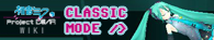 banner_classic.png