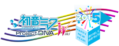 logo14newyeartxt.png