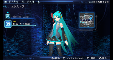 Custom DLC for 2nd & extend (Discontinued) - ProjectDIVA Wiki