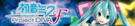 Banner pjdFps3.png